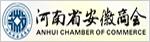 河南省安徽商会